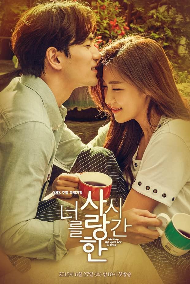 K-DRama Too Bright Outside for Love September 2018