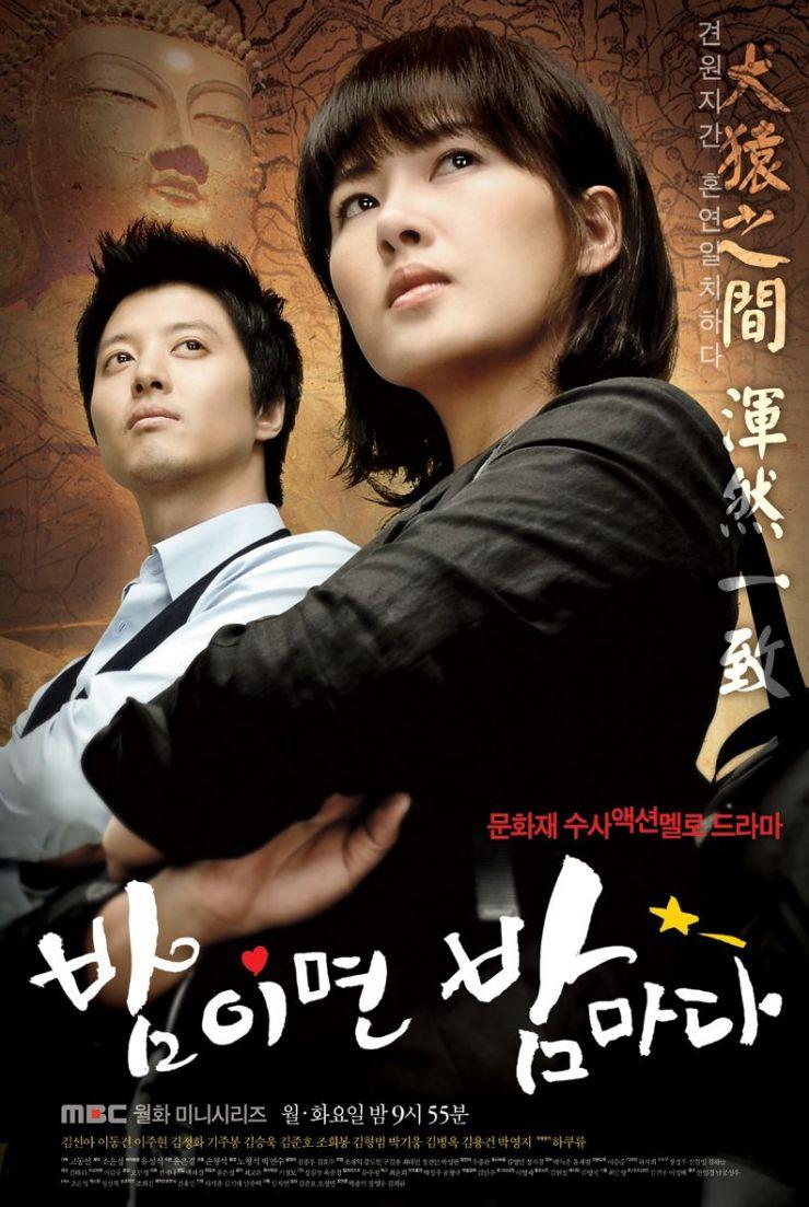 Japanese drama list 2008 / Aarthi khaitan movie list