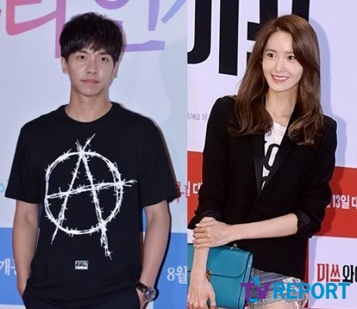Yoona Dating Lee Seung GI