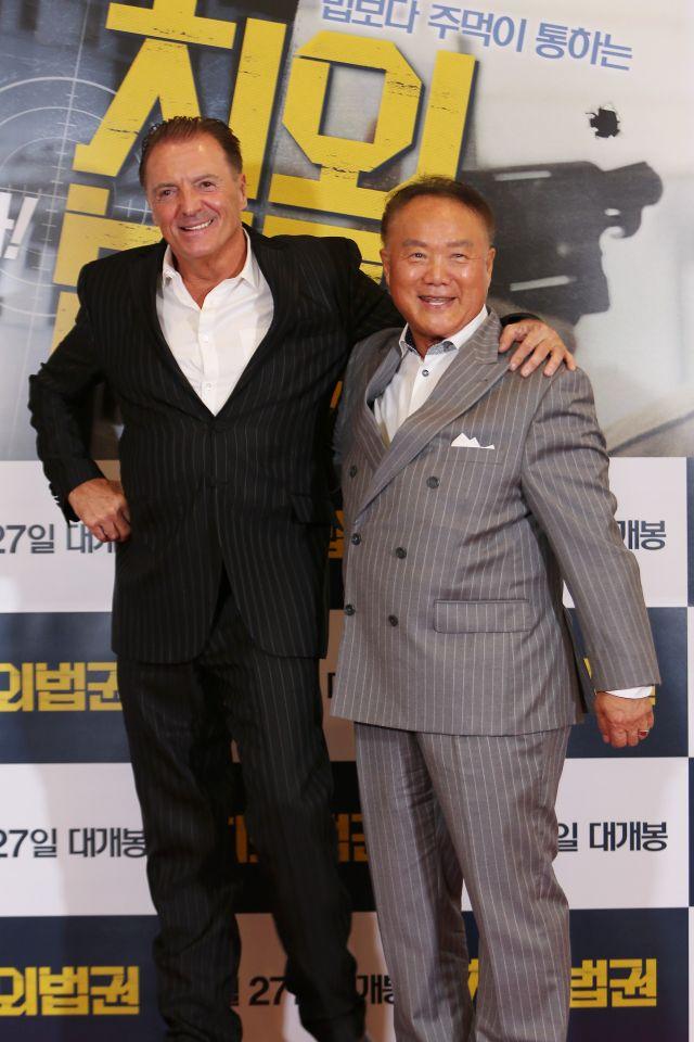Sin eun kyeong and sim i yeong - 3 4