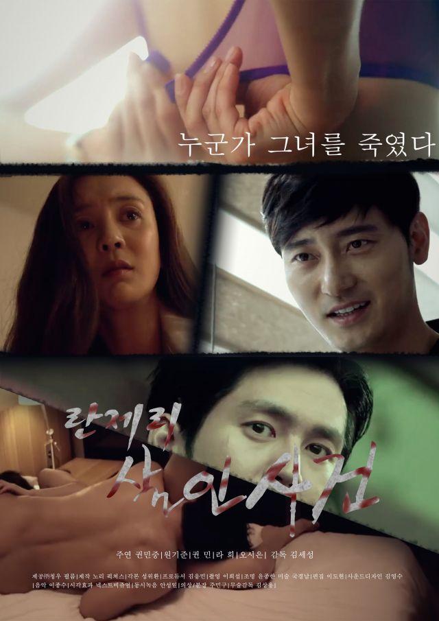 A Gentlemans Dignity (신사의 품격) Korean - Drama - Picture @ HanCinema :: The