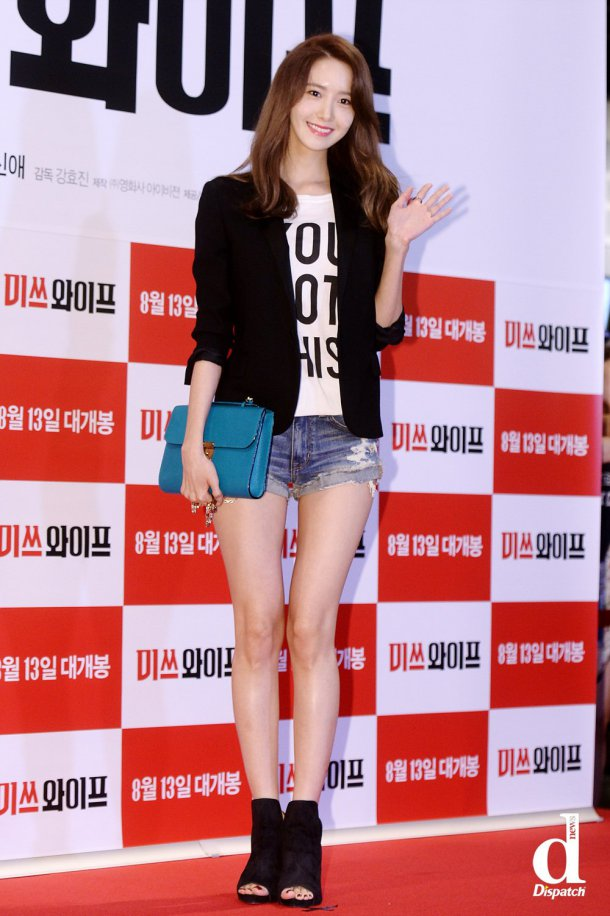 Body yoona Yoona Height