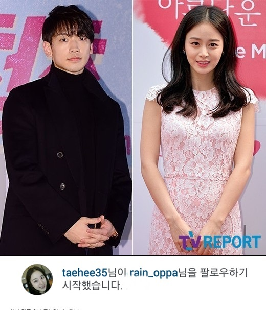 Kim tae hee boyfriend 2013