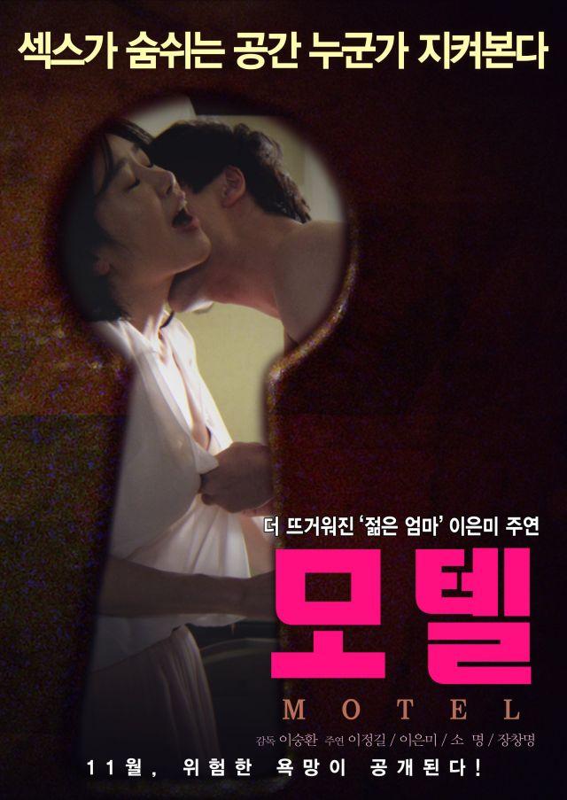 Korean movie opening today 2015/11/10 in Korea @ HanCinema
