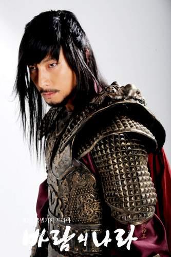 Land of wind (Korean Drama - 2008) - 바람의 나라 @ HanCinema