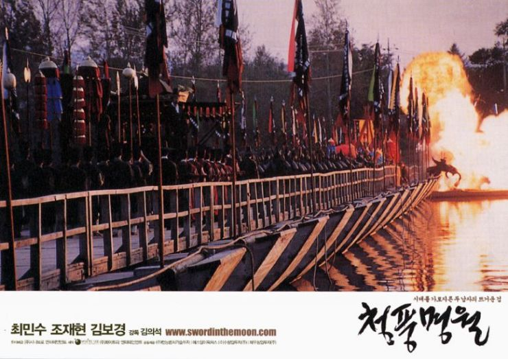 korean drama and movies:) Photo669