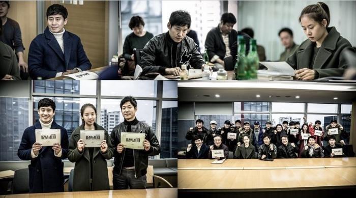Phim Hàn Quốc: Người thổi sáo