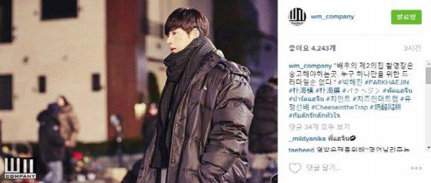 Akun Instagram wm_company Yang Dibanjiri Komplain