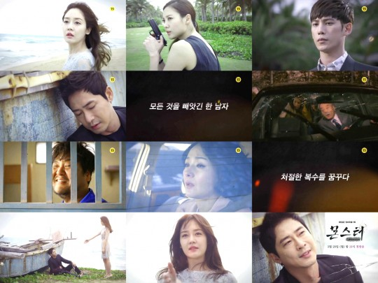 51813e0b3cc5 First teaser video released for the upcoming Korean drama