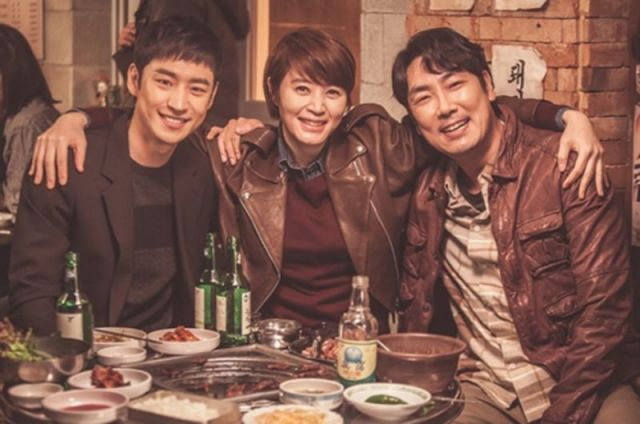 Hae-yeong, Soo-hyeon and Jae-han