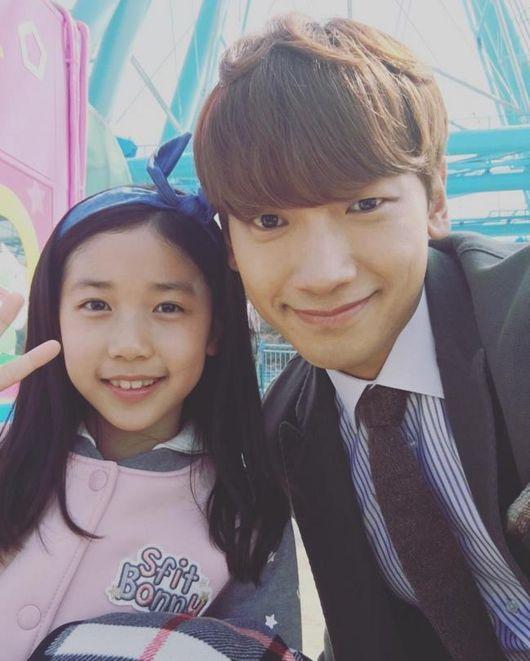 'Please Come Back, Mister' 'Rain' is such a daddy in ...