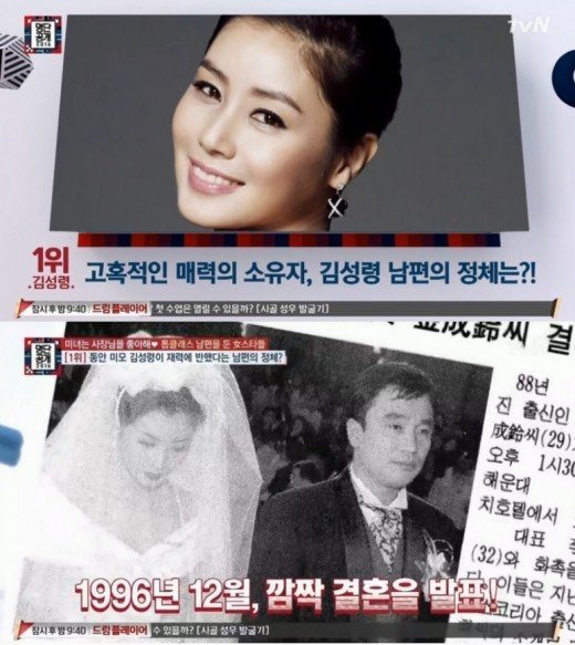 """""""List Of Names"""" Kim Seong-ryeong, A Top Class Actress With"""