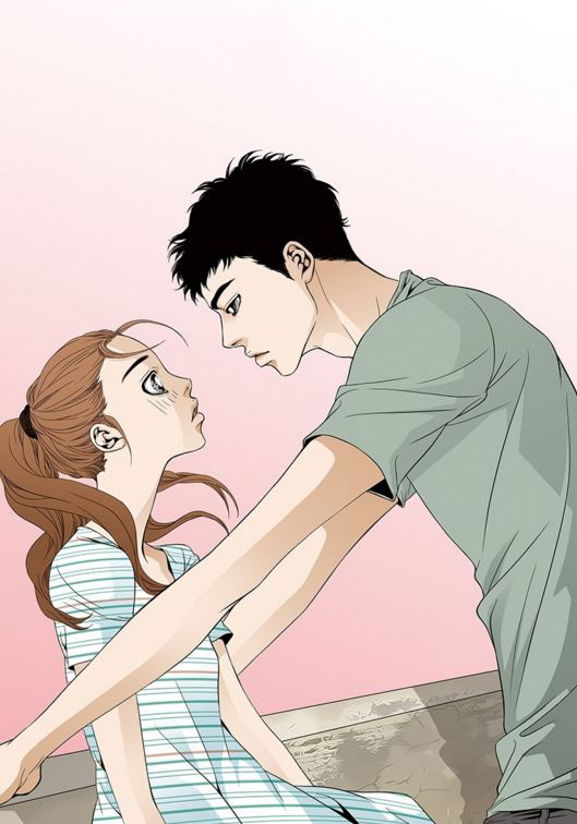 imaginary cat webtoon online dating The global digital comics service platform, line webtoon offers daily updated over 200 online comics for free enjoy your favorite comics on your iphone, ipad, kindle fire, android, windows, browser and more.
