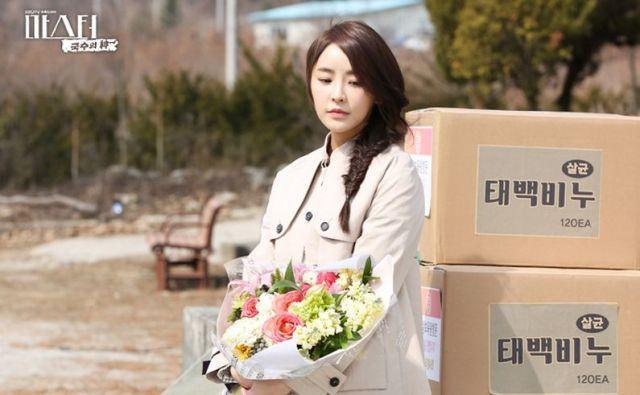Yeo-gyeong