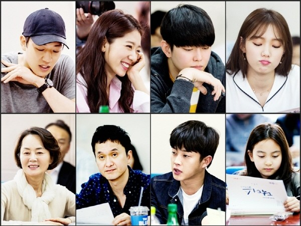 Kim Rae-won and Park Shin-hye in 'Doctors' first script reading