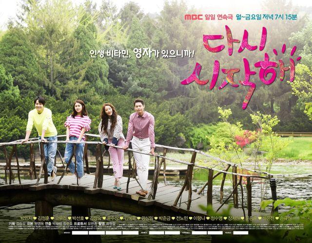 Kim Jeong Hoon en el nuevo drama coreano 다시 시작해 / Start Again/ EMPEZAR OTRA VEZ Photo723657