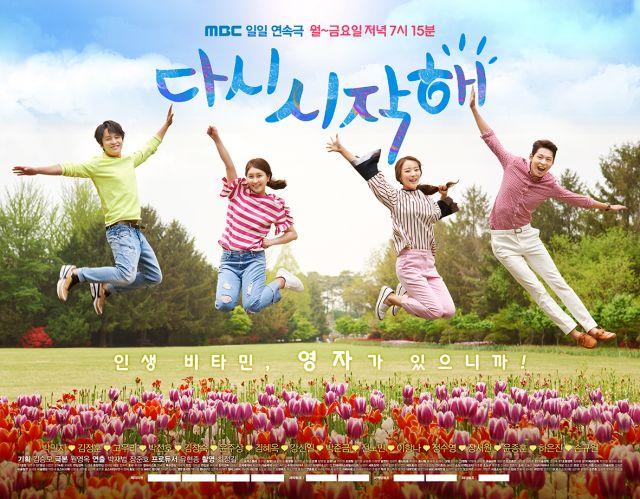 Kim Jeong Hoon en el nuevo drama coreano 다시 시작해 / Start Again/ EMPEZAR OTRA VEZ Photo723660