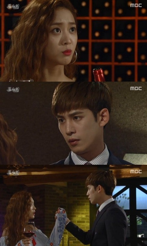 dcb0d1ef75a7 Spoiler  Added episode 16 captures for the Korean drama  Monster ...