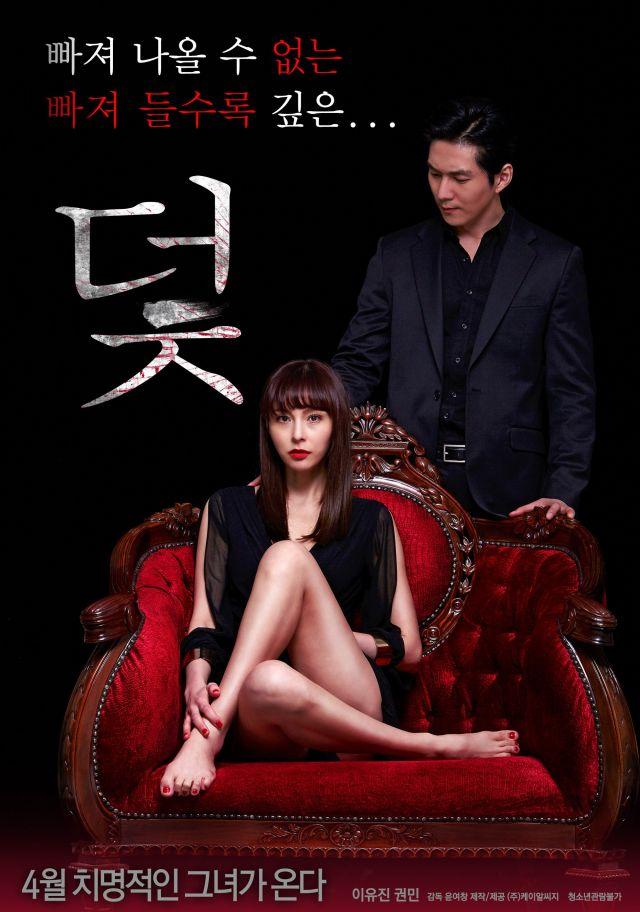Yeon woo hyeon jin natalie 3