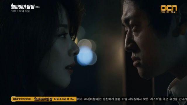 Yo-na and Tae-woo