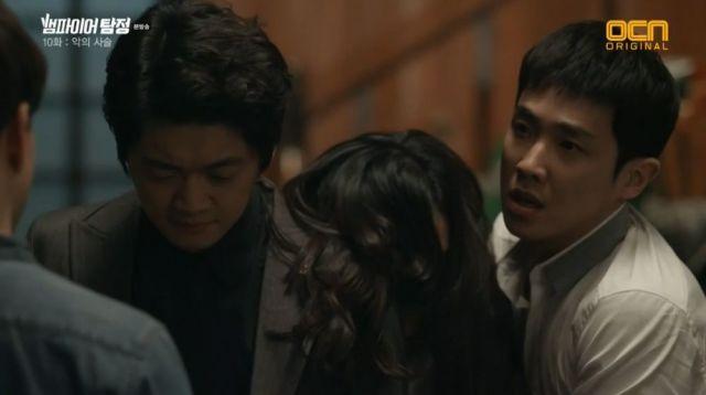 Goo-hyeong, Tae-woo, Yoo-jin and San
