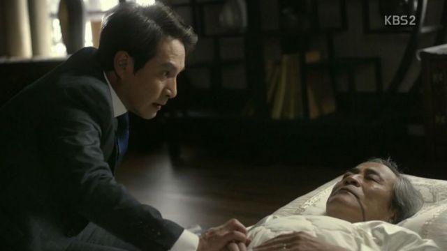 Gil-do and Dae-cheon