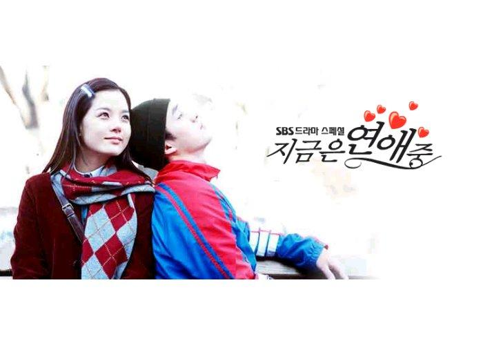 download drama korea we are dating now