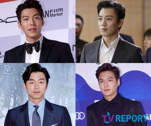 Kim Woo-bin, Lee Min-ho, Gong Yoo and Kim Rae-won, the F4