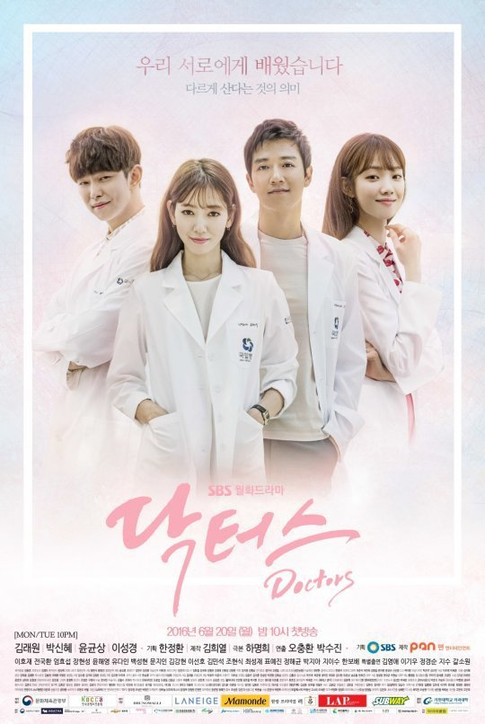 Doctors (Korean Drama - 2016) - 닥터스 @ HanCinema :: The