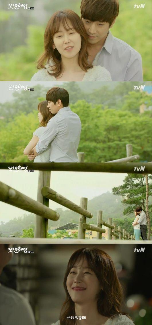 Seohyun dating