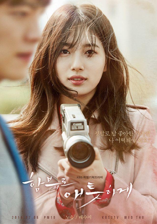 Drama 2016 Uncontrollably Fond Page 81 K Dramas