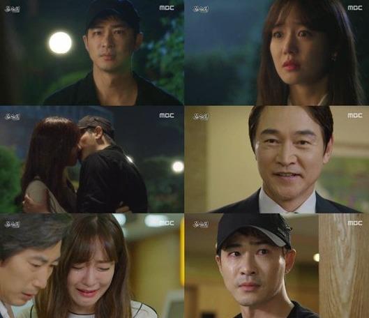 17f37fe5c14a Spoiler  Added episode 24 captures for the Korean drama  Monster ...