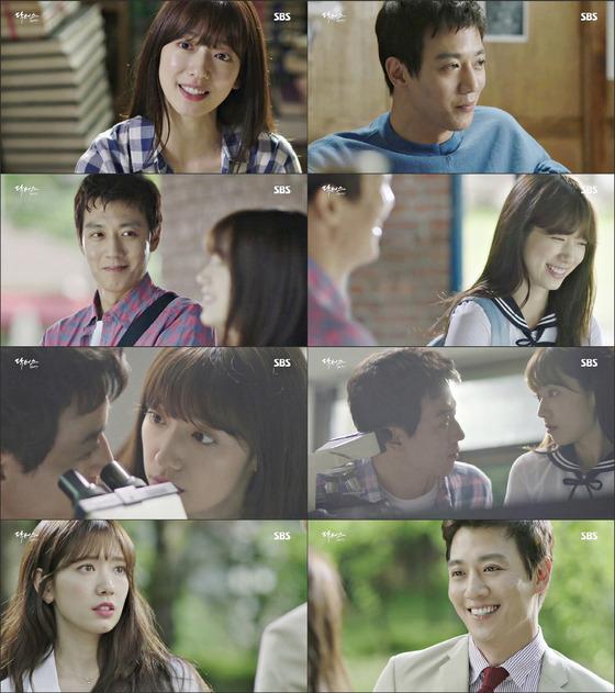 wide awake korean movie