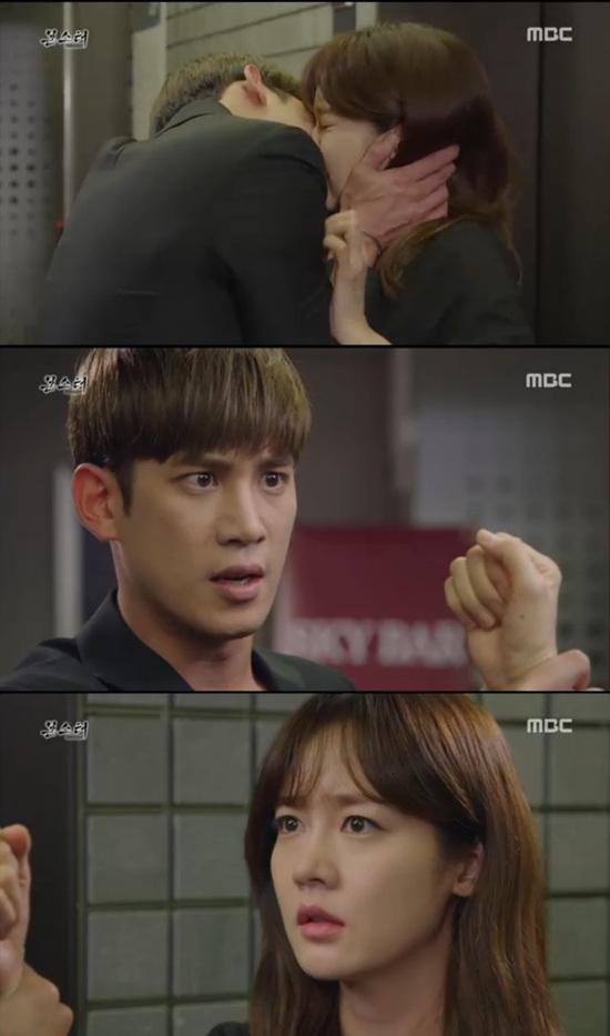 e00505277c25 Spoiler   Monster - 2016  Park Ki-woong surprises Sung Yu-ri with a ...
