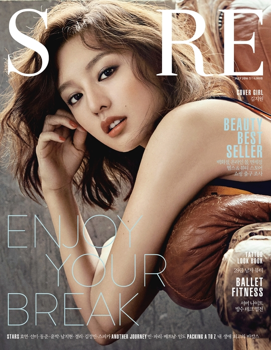 Kim Ji-won looks mesmerizing with her deep eyes and chic