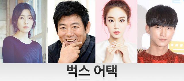 Upcoming Korean Web-movie