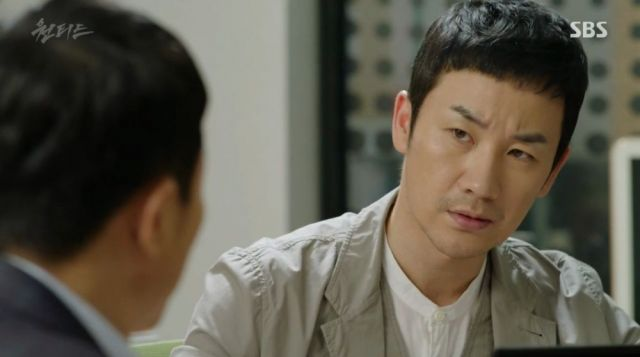 Dong-wook and Joon-goo