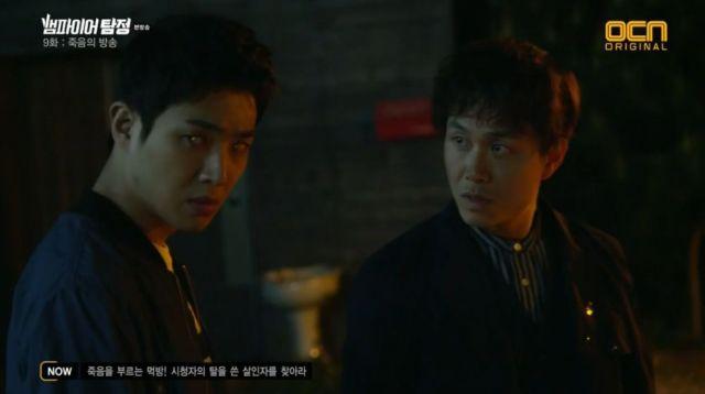 San and Goo-hyeong