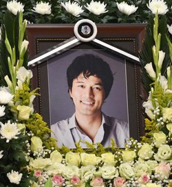 Kim Seong-min Donates Organs After Ending Life in Apparent ...