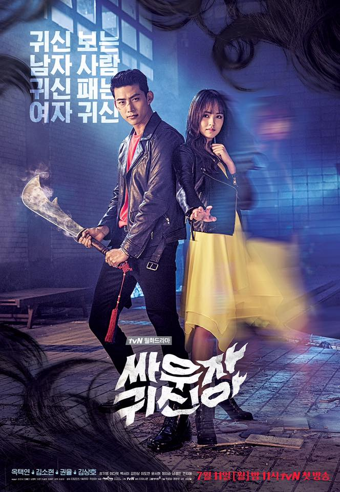 Korean Drama Let's Fight Ghost