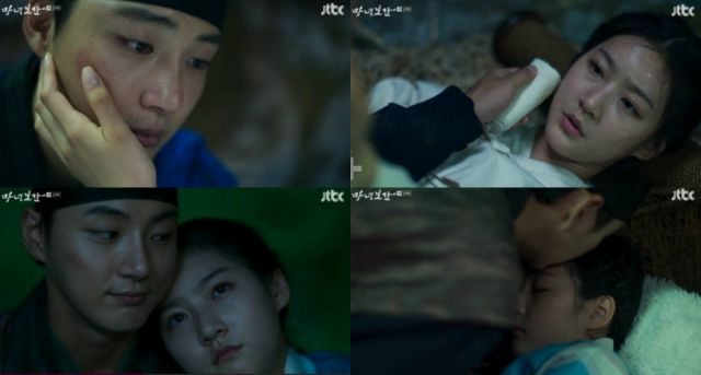 Hancinema 39 s drama review mirror of the witch episode for Mirror of the witch