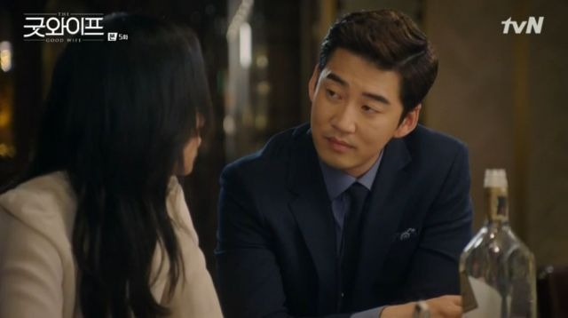 Joong-won semi-confessing to Hye-kyeong