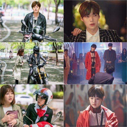 Cinderella and the Four Knights (Korean Drama - 2016