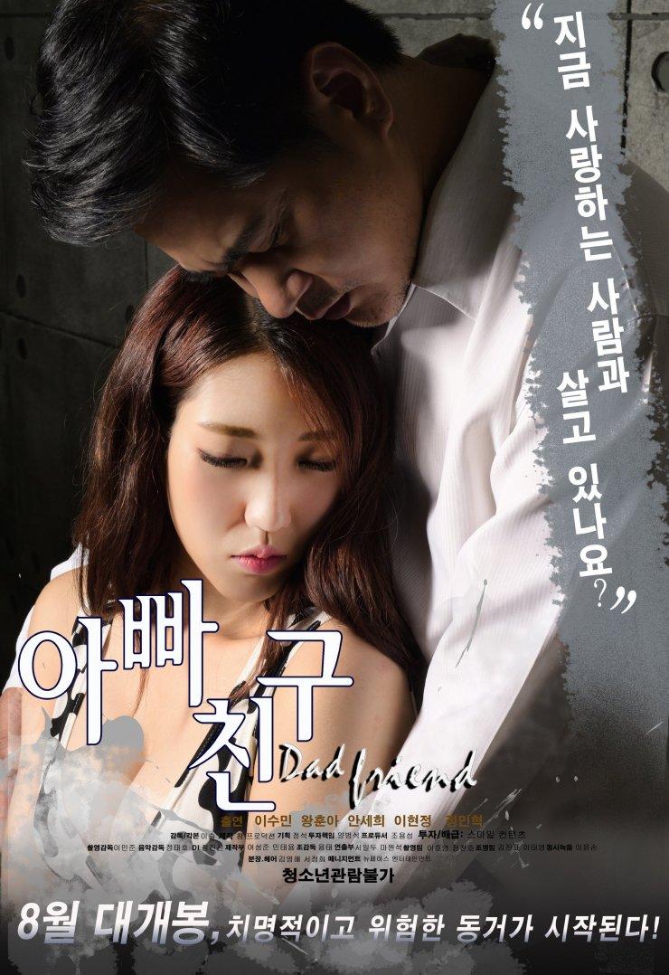 movies erotic Watch korean