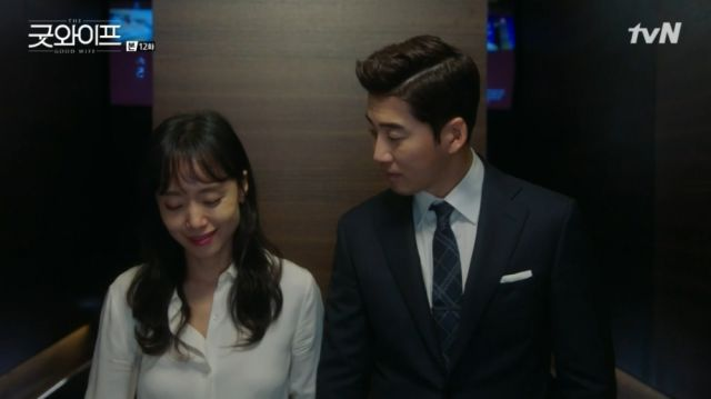 Hye-kyeong and Joong-won in a hotel