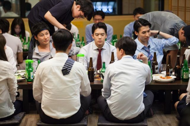 Jeong-seok and company