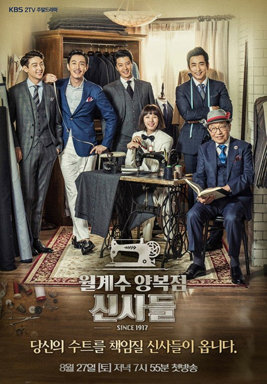 "The Gentlemen of Wolgyesu Tailor Shop"" comes in first @ HanCinema ...: www.hancinema.net/the-gentlemen-of-wolgyesu-tailor-shop-comes-in..."