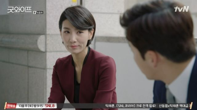 Myeong-hee after her testimony during Joong-won's trial