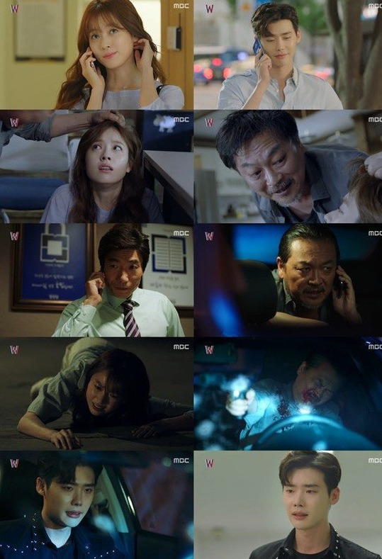 Spoiler] Added episode 13 captures for the Korean drama 'W