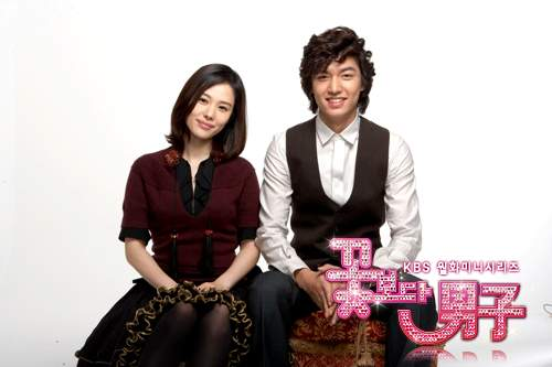 Boys over Flowers (꽃보다 남자) , Drama , Picture Gallery